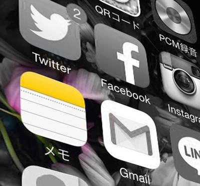 iOS標準搭載のメモアプリが意外に使える件。