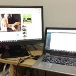 ノートパソコンを2画面にしたらめっちゃ作業がはかどる件。