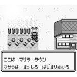 """初代ポケモン """"マサラタウンのテーマ""""をウクレレで弾いてみた。"""