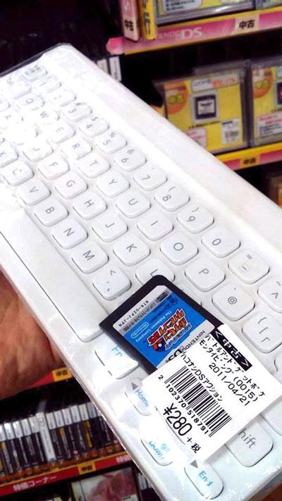 ポケモンタイピングDS ニンテンドーワイヤレスキーボード