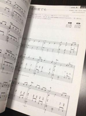 ギター・ソロ 初心者脱出! 宮崎駿&スタジオジブリ