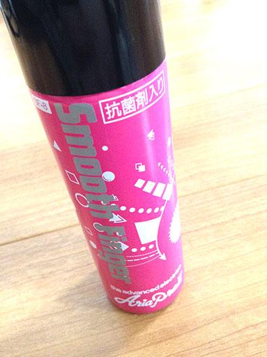 Aria Pro II 指板潤滑剤