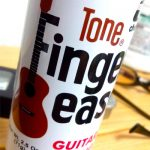 Finger Ease指板潤滑剤の替わりにあの日用品がオススメ!