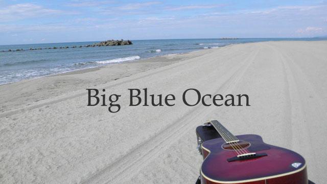 Big Blue Ocean