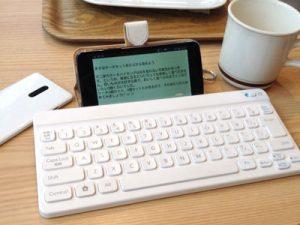 カフェでのひと時にも記事を書きます…ん?
