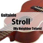 6月1日はソロギタレレ日だから、ギタレレでトトロのさんぽ弾いてみた。