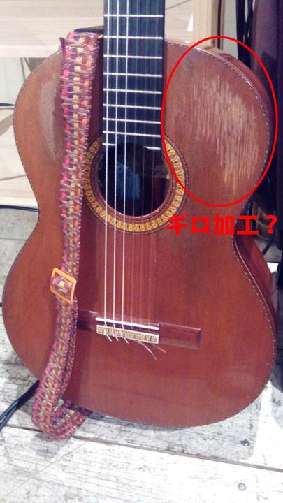 Akiさんのギター