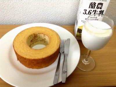 バウムクーヘン&牛乳